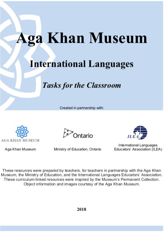 Aga Khan Museum - an ILEA Resource